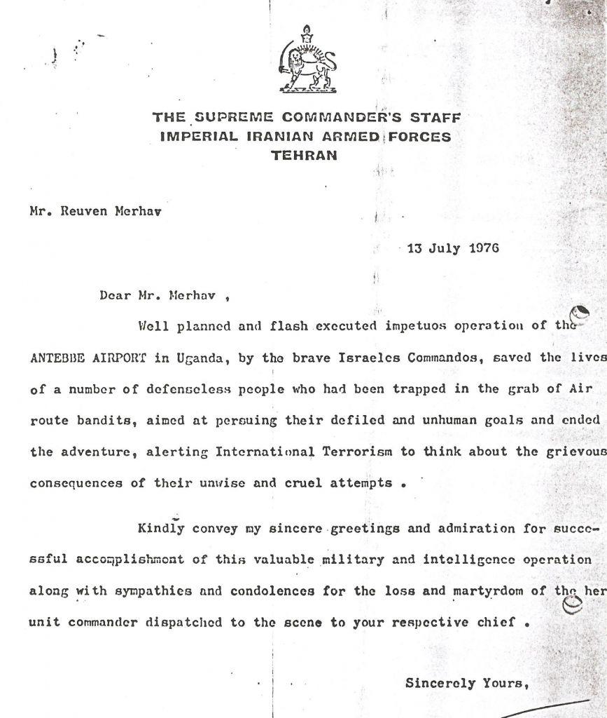 The Congratulatory Letter From Iran (Courtesy Avner Avraham)