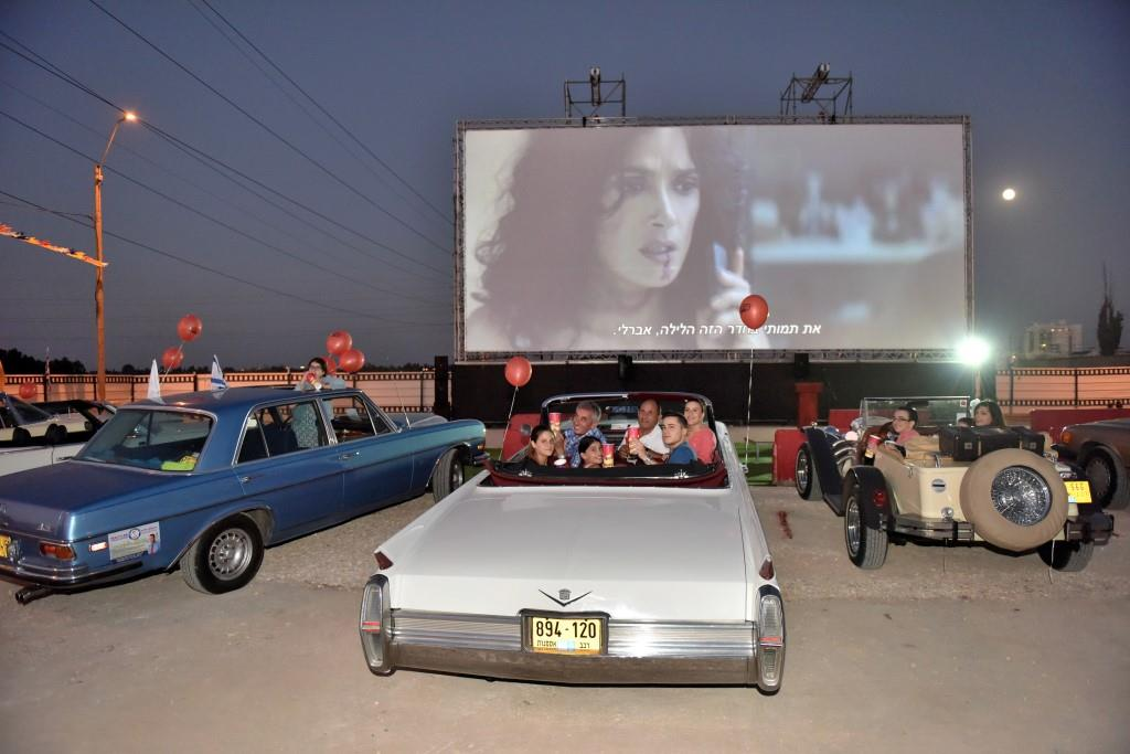Kfar Saba's new drive-in movie theater, with showings every night at 8:30 and 10 (Photo credit: Gur Dotan Muktan)