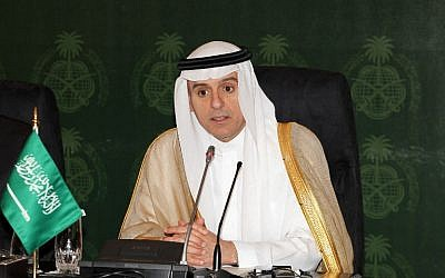Saudi Foreign Minister Adel al-Jubeir speaks at a press conference in Jeddah, Saudi Arabia, on July 23, 2015 (Photo by AFP)