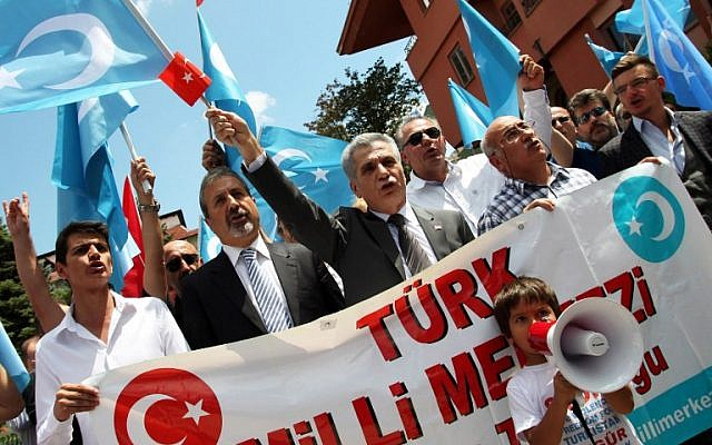 Turkish nationalists demonstrate in front of the Chinese Embassy in Ankara, on July 4, 2015.  (AFP/ADEM ALTAN)