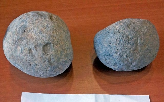 Roman ballista stones from Gamla returned by an anonymous thief (Dr. Dalia Manor, the Museum of Islamic and Near Eastern Cultures in Beersheba)