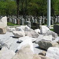 Illustration. Jewish cemetery in the United States. (Andrew Ratto/Flickr/CC BY 2.0)