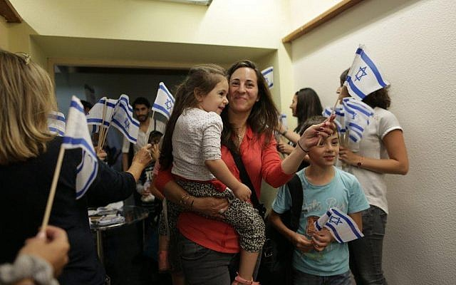 French Jewish families are greeted at Ben-Gurion International Airport upon their immigration to Israel on July 28, 2015 ( Zed Films)