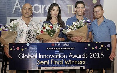 Israeli finalists are named to participate in the Shengjing Global Innovation Awards, June 30, 2015. (L to R): ‪Raanan Lidji, Roy Dagan, Co-Founders, Securithings; Hila Goldman-Asian, CEO DiaCardio; Menny Shalom, Founder & CEO, Wayerz (Different Vibe)‬ ‬