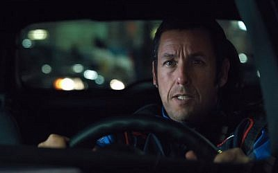 Adam Sandler is ready to take on Donkey Kong in 'Pixels,' now in theaters. (YouTube screenshot)