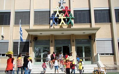 Illustrative: Athens's Jewish school. (JTA Photo)