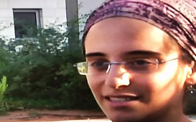 Aviya Morris (Channel 2 screenshot)