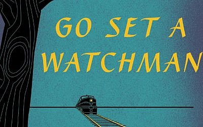 "Part of the book cover to ""Go Set A Watchman,"" a follow-up to Harper Lee's ""To Kill A Mockingbird,"" set to be released on July 14, 2015. (AP Photo/Harper)"