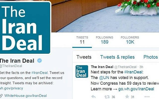 Official White House Twitter account to lobby for the Iran deal (screen capture)