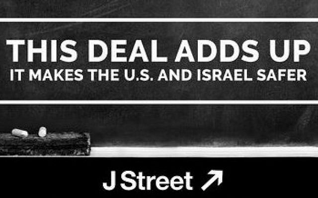 J Street Received Over 500000 To Push Iran Deal The Times Of Israel