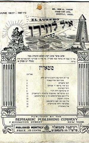 Cover of a Ladino literary magazine published in New York, El Luzero Sefaradi (The Sephardic Beacon), 1927. (Courtesy of Jack Varon)