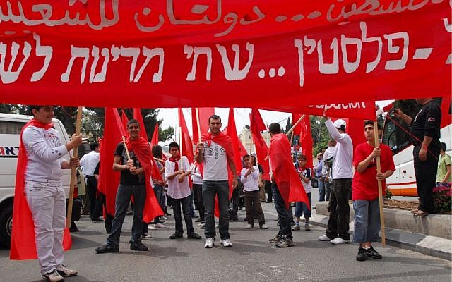 Members of Hadash march in Nazareth in 2009 calling for a two-state solution (Gili Yaari/Flash90)