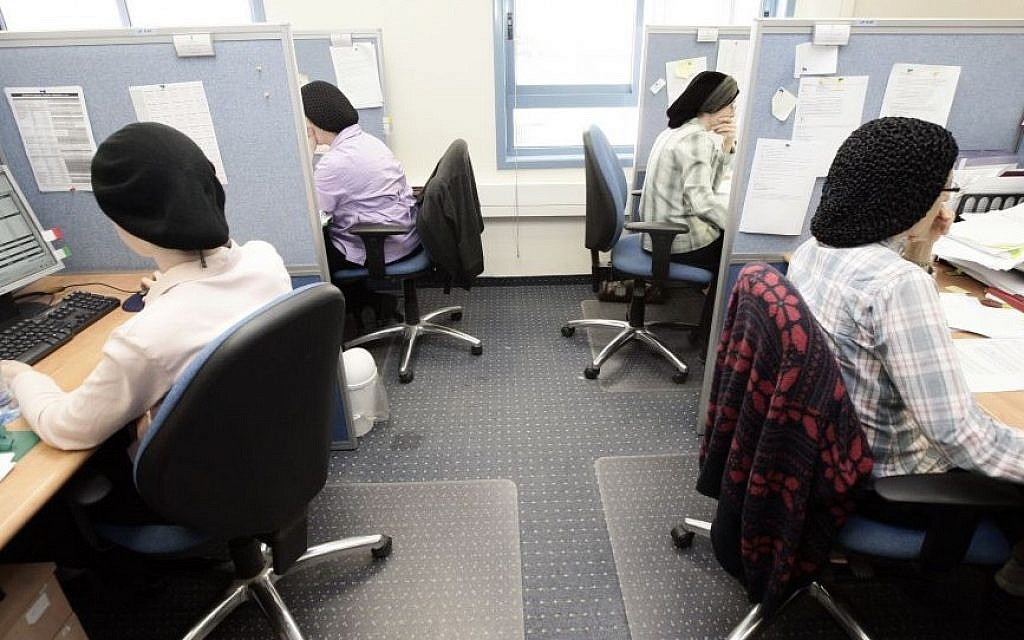 Ultra-Orthodox women on the job at a high-tech company in Modiin Illit (Abir Sultan/Flash90)