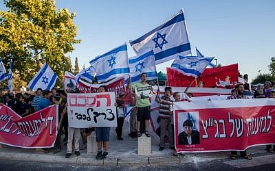 Right-wing activists take part in a protest outside the Supreme Court in Jerusalem on July 8, 2015, calling to cancel the plan to demolish the Dreinoff neighborhood at the Beit El settlement. (Yonatan Sindel/FLASH90)