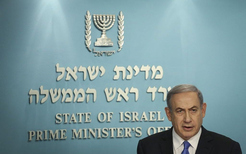 Prime Minister Benjamin Netanyahu delivers a statement to the press following the nuclear deal with Iran, at the PMO in Jerusalem, July 14, 2015 (Hadas Parush/Flash90)