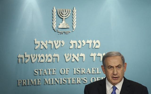 Prime Minister Benjamin Netanyahu delivers a statement to the press following the nuclear deal with Iran that was agreed upon today by the US, at the PM's Office in Jerusalem, on July 14, 2015. (Hadas Parush/Flash90)