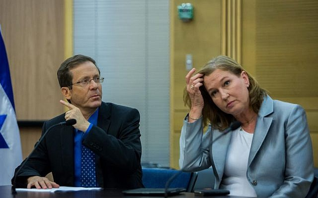 MK Tzipi Livni and leader of the Zionist Union Isaac Herzog seen during a joint press conference in Jerusalem on July 14, 2015. (Yonatan Sindel/Flash90)