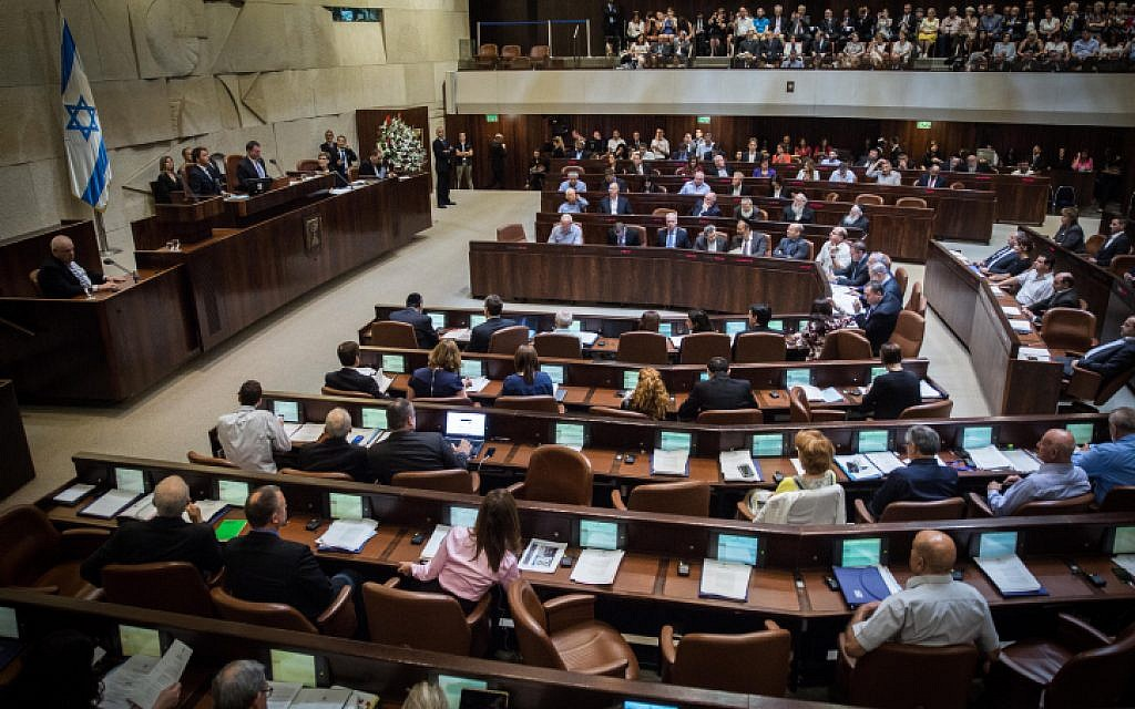 The Knesset on July 22, 2015. (Hadas Parush/Flash90)