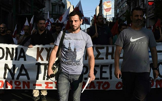 Members of the Communist-affiliated PAME labor union gather during an anti-austerity rally in Athens, Wednesday, July 22, 2015. (AP Photo/Giannis Papanikos)
