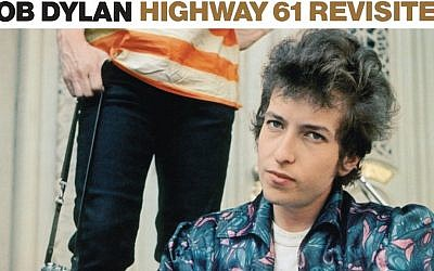 A detail from the cover of Bob Dylan's Highway 61 Revisited