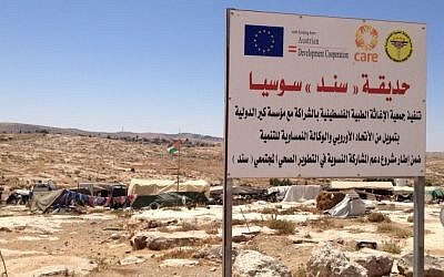 A local playground was donated by the EU and other organizations, July 19, 2015 Elhanan Miller/Times of Israel