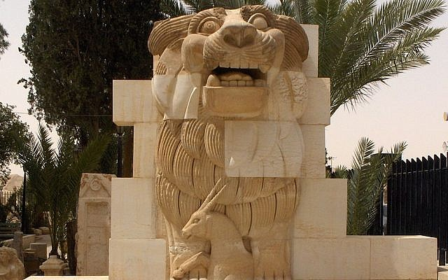 Lion in the garden of Palmyra Archeological Museum (Wikipedia)