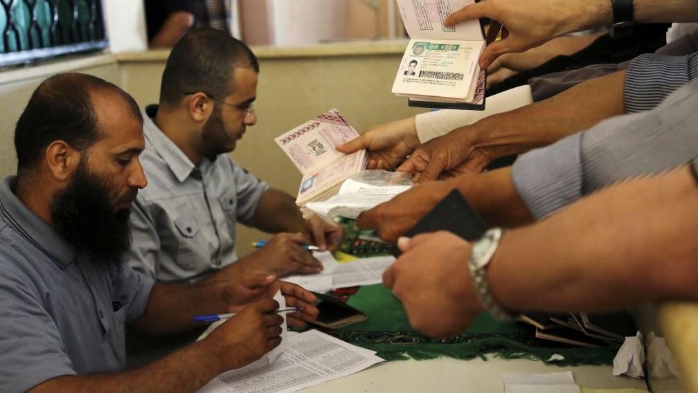 Cool Gaza Eid Al-Fitr 2018 - Mideast-Hamas-Enduran_Horo-1-e1435723044918  Pictures_749590 .jpg