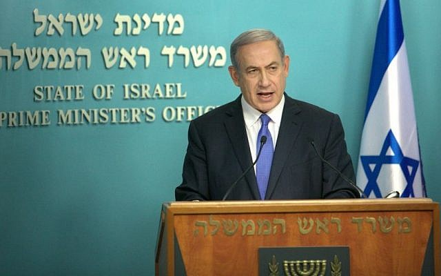 In this Tuesday, July 14, 2015 file photo, Prime Minister Benjamin Netanyahu speaks during a news conference at his Jerusalem office. (AP/Oren Ben Hakoon, File)