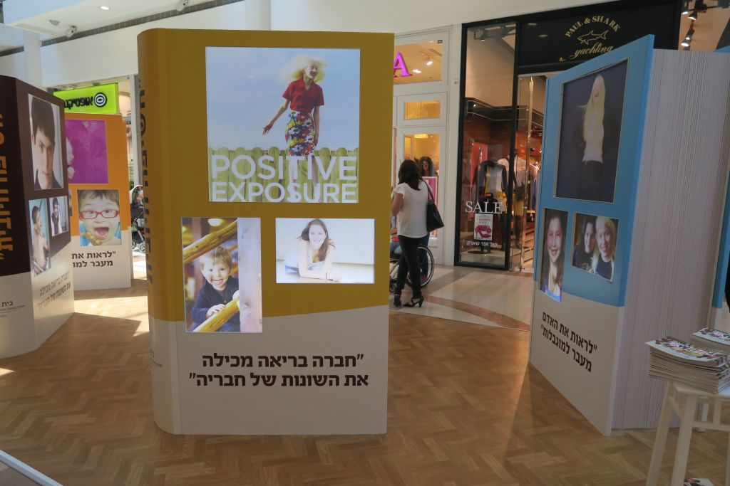 Rick Guidotti's Positive Exposure exhibit will be at the Ramat Aviv Mall through Saturday, July 17 (Luke Tress/Times of Israel)