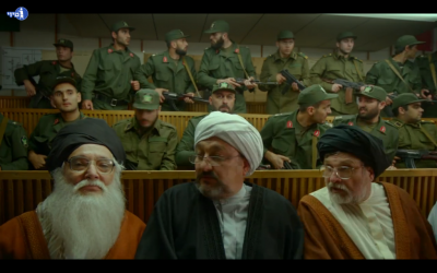 The Iranian leadership at a nuclear control room in new Bezeq ad