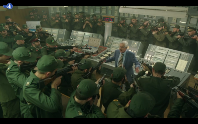 Iranian soldiers confront Gidi Gov at a nuclear control room in new Bezeq ad.