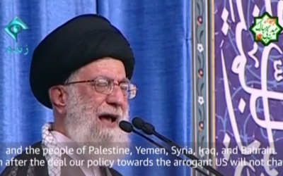 Iran's Supreme Leader Ayatollah Ali Khamenei speaks in Tehran on July 18, 2015 (Guardian screenshot)