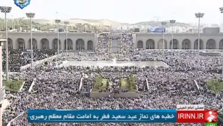 Crowds in Tehran listen to Ayatollah Ali Khamenei on July 18, 2015 (YouTube screenshot)