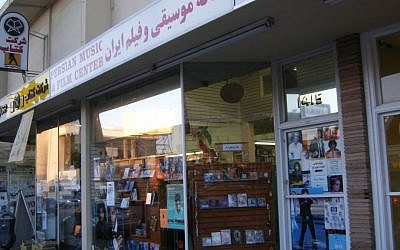 A store in the Persian quarter of Los Angeles (public domain/Wikimedia Commons)
