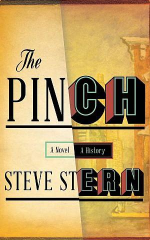 Cover of Steve Stern's novel, 'The Pinch' (courtesy)