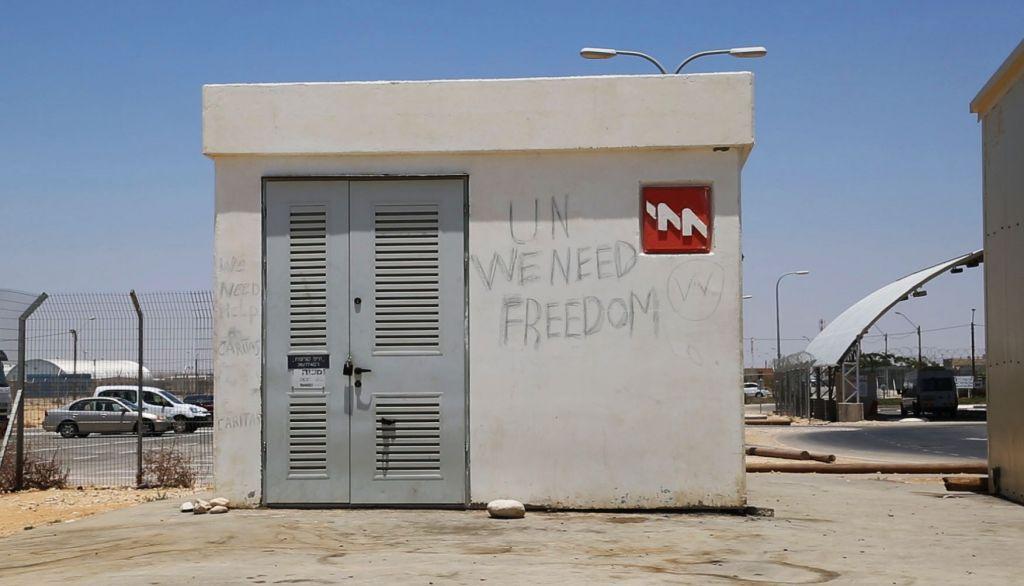 Graffiti outside the Holot Detention Center (Eric Cortellessa/The Times of Israel).