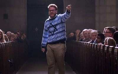Seth Rogen in 'The Night Before.' (YouTube screenshot)