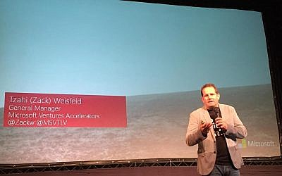 Zack Weisfeld at the sixth Demo Day of MS Ventures Accelerator, June 29, 2015 (Courtesy)