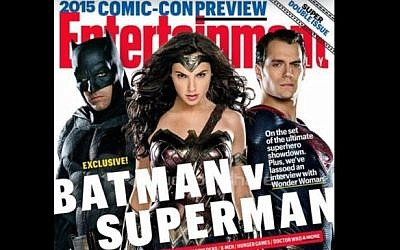 Gal Gadot as Wonder Woman on the cover of July 10's Entertainment Weekly, flanked by Ben Affleck's Batman (L) and Henry Cavill's Superman (R) (YouTube screenshot)