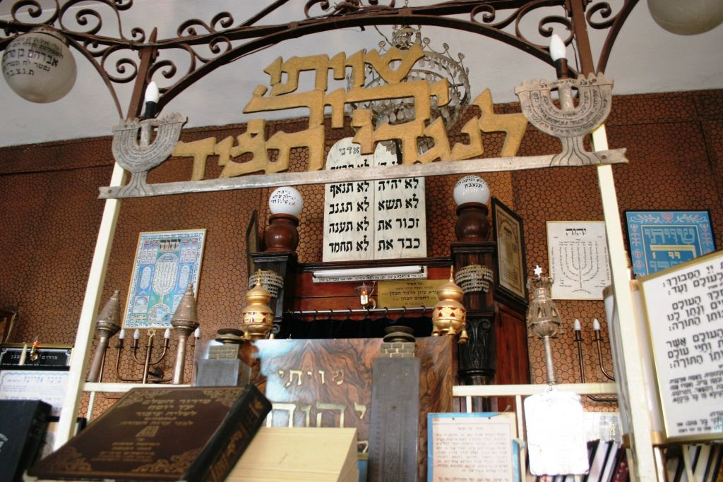 The Beit Yitzhak Synagogue in Neve Shalom (Shmuel Bar-Am)