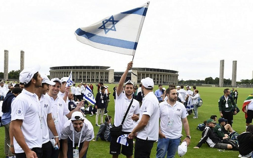 File: Members of Israel's Maccabi team at  Berlin's so-called 'Maifeld,' where the Nazis once held mass rallies, on July 28, 2015. (AFP Photo/Tobias Schwarz)