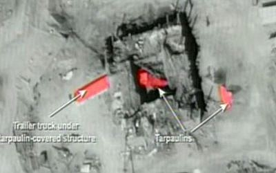 Arrows pointing to key components of Syria's nuclear facility after Israel bombed the site in 2008. screen grab: YouTube)