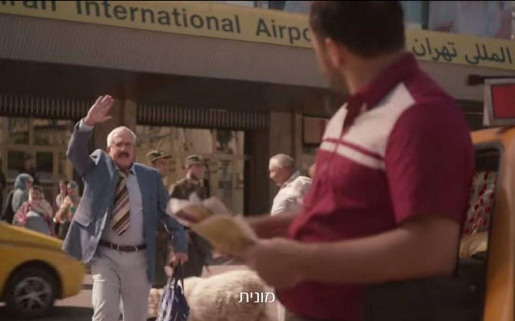 Gidi Gov at 'Tehran airport' in a new Bezeq ad (screen capture: YouTube)