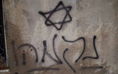 A Star of David and the Hebrew word 'Revenge' are spray-painted on the walls of a Palestinian home which was burned down by arsonists on July 31, 2015 in the Palestinian village of Duma, near Nablus (Zacahria Sadeh/Rabbis for Human Rights)