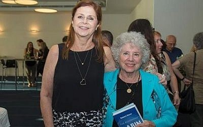 Dalia Rabin with Elinor Slater  (Courtesy)