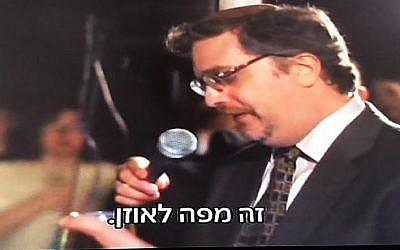 Rabbi Elli Fischer, who performs halachic marriage ceremonies outside the framework of the Israeli Rabbinate (Channel 2 screenshot)