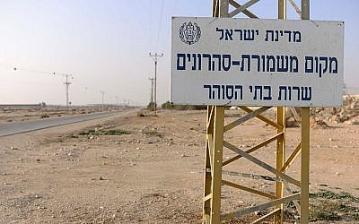 Saharonim jail in southern Israel. (Tomer Neuberg/Flash90)
