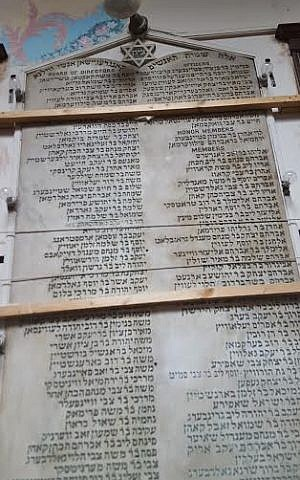 This 'founders' wall' slab, located in the sanctuary of Boston's so-called Vilna Shul, lists the founding members of the 1919-constructed synagogue. Almost a century later, staff with Boston's Center for Jewish Culture - housed in the former shul – contacted the descendants of some of the founders. (photo credit: Matt Lebovic/The Times of Israel)