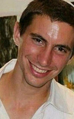 File: Lt. Hadar Goldin, 23 from Kfar Saba, killed in Gaza on August 1 (AP Photo/ Ynet News)