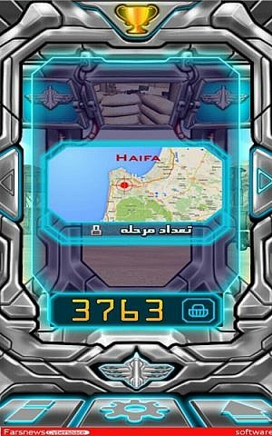 Israel's port city of Haifa is a target in this Iranian game that simulates a missile attack on Israel.